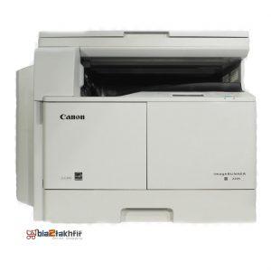 دستگاه کپی imageRUNNER 2520 کانن محصول شرکت نامآشنای «کانن» (Canon) است ، این شرکت همواره در زمینه چاپ و کپی یکی از بهترین گزینه های بازار محسوب میشود.bia2takhfif