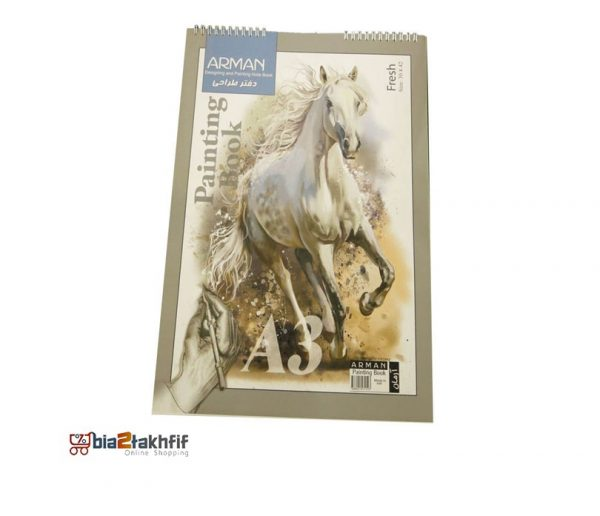 دفتر طراحی طرح اسب