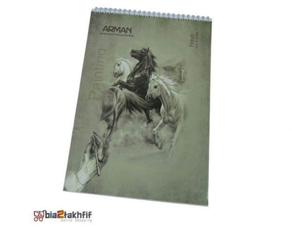 دفتر طراحی آرمان طرح اسب