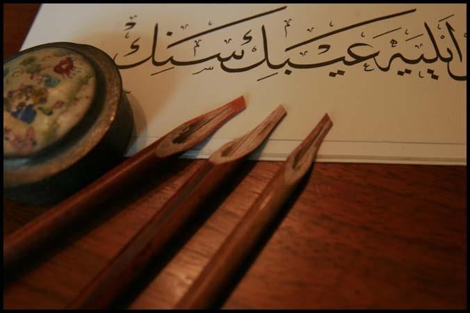 خرید قلم نی در قلم های نفیس - بیاتوتخفیف
