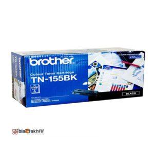 """کارتریج تونر مشکی TN-155BK برادر از تونرهای لیزری شرکت """" Brother """" میباشد. هر کارتریج دارای قطعات ، درام کارتریج ،چیپست کارتریج ، مگنت و فوم کارتریج است ."""