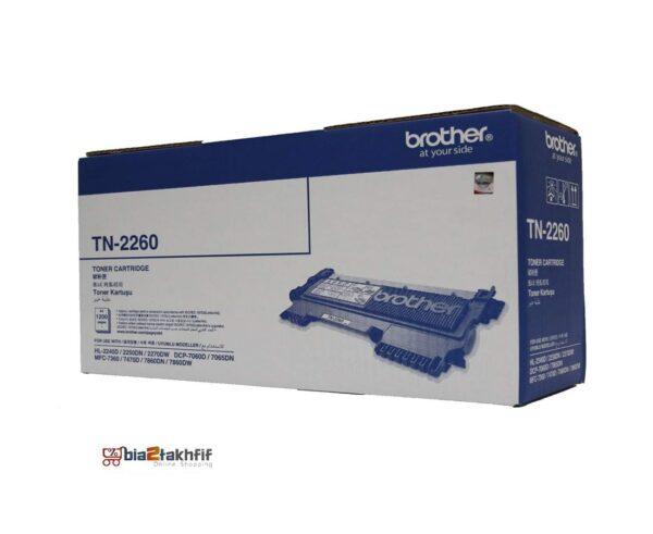 """کارتریج تونر مشکی TN-2260 برادر از تونرهای لیزری شرکت """" Brother """" میباشد. هر کارتریج دارای قطعات ، درام کارتریج ،چیپست کارتریج ، مگنت و فوم کارتریج است ."""