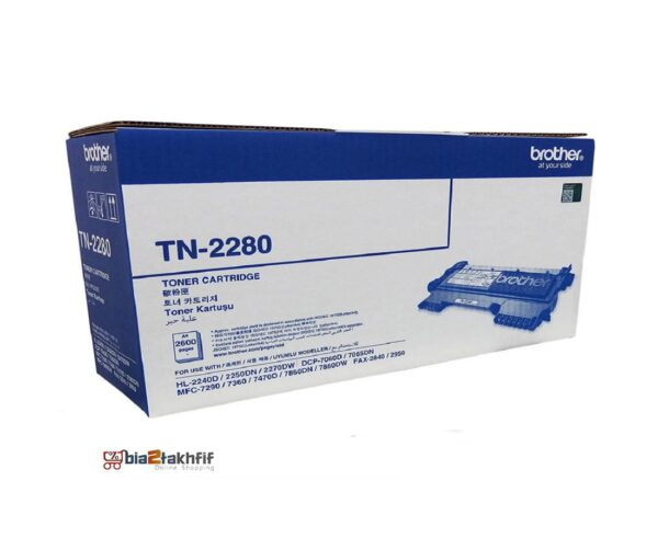 """کارتریج تونر مشکی TN-2280 برادر از تونرهای لیزری شرکت """" Brother """" میباشد. هر کارتریج دارای قطعات ، درام کارتریج ،چیپست کارتریج ، مگنت و فوم کارتریج است ."""