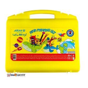 ست نقاشی 48 تکه آریا مدل Briefcase زرد