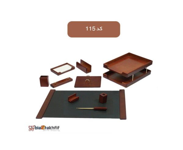 ست رومیزی اداری مدیریتی کد 115 ،لوازم اداری رومیزی که در انواع گوناگون در سایت بیاتوتخفیف وجود دارد به شما کمک می کند تا میز کاری زیبایی داشته باشید.