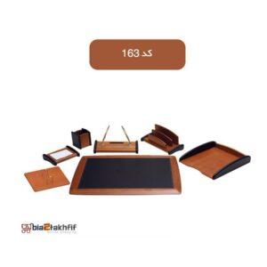 ست رومیزی اداری مدیریتی کد 163 ،لوازم اداری رومیزی که در انواع گوناگون و طراح های متنوع در بازار وجود دارد به شما کمک می کند تا میز کاری زیبایی داشته باشید.