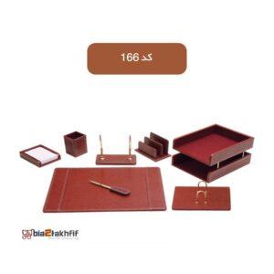 ست رومیزی اداری مدیریتی کد 166 ،لوازم اداری رومیزی که در انواع گوناگون و طراح ها ی متنوع در بازار وجود دارد به شما کمک می کند تا میز کاری مرتب و زیبایی داشته باشید.