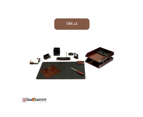 ست رومیزی اداری مدیریتی کد 184 ،لوازم اداری رومیزی که در انواع گوناگون و طراح ها ی متنوع در بازار وجود دارد به شما کمک می کند تا میز کاری مرتب داشته باشید.