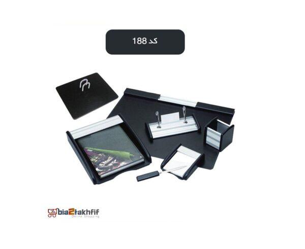 ست رومیزی اداری مدیریتی کد 188 ،لوازم اداری رومیزی که در انواع گوناگون و طراح های متنوع در بازار وجود دارد به شما کمک می کند تا میز کاری زیبایی داشته باشید.