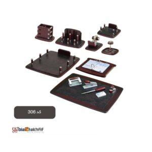 ست رومیزی اداری مدیریتی کد 306 ،لوازم اداری رومیزی که در انواع گوناگون و طراح ها ی متنوع در بازار وجود دارد به شما کمک می کند تا میز کاری مرتب داشته باشید.