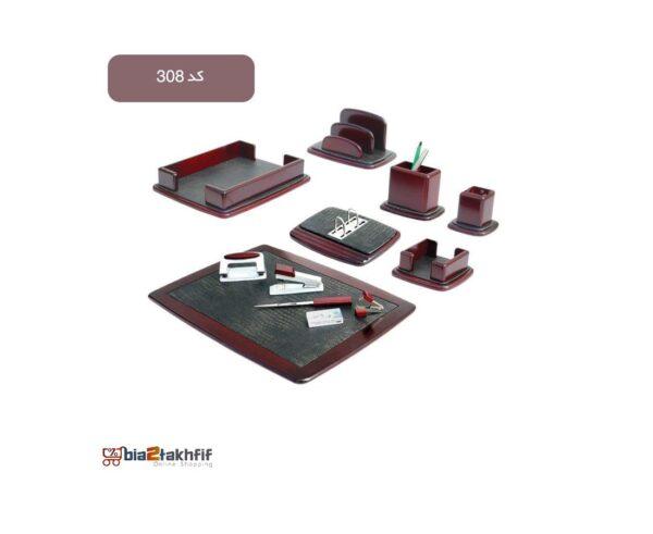 ست رومیزی اداری مدیریتی کد 308 ،لوازم اداری رومیزی که در انواع گوناگون و طراح ها ی متنوع در بازار وجود دارد به شما کمک می کند تا میز کاری مرتب داشته باشید.