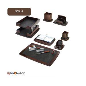 ست رومیزی اداری مدیریتی کد 309 ،لوازم اداری رومیزی که در انواع گوناگون و طراح ها ی متنوع در بازار وجود دارد به شما کمک می کند تا میز کاری مرتب داشته باشید.