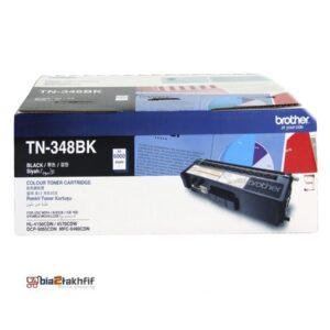 """کارتریج تونر مشکی TN-348BK برادر از تونرهای لیزری شرکت """" Brother """" میباشد. هر کارتریج دارای قطعات ، درام کارتریج ،چیپست کارتریج ، مگنت و فوم کارتریج است ."""