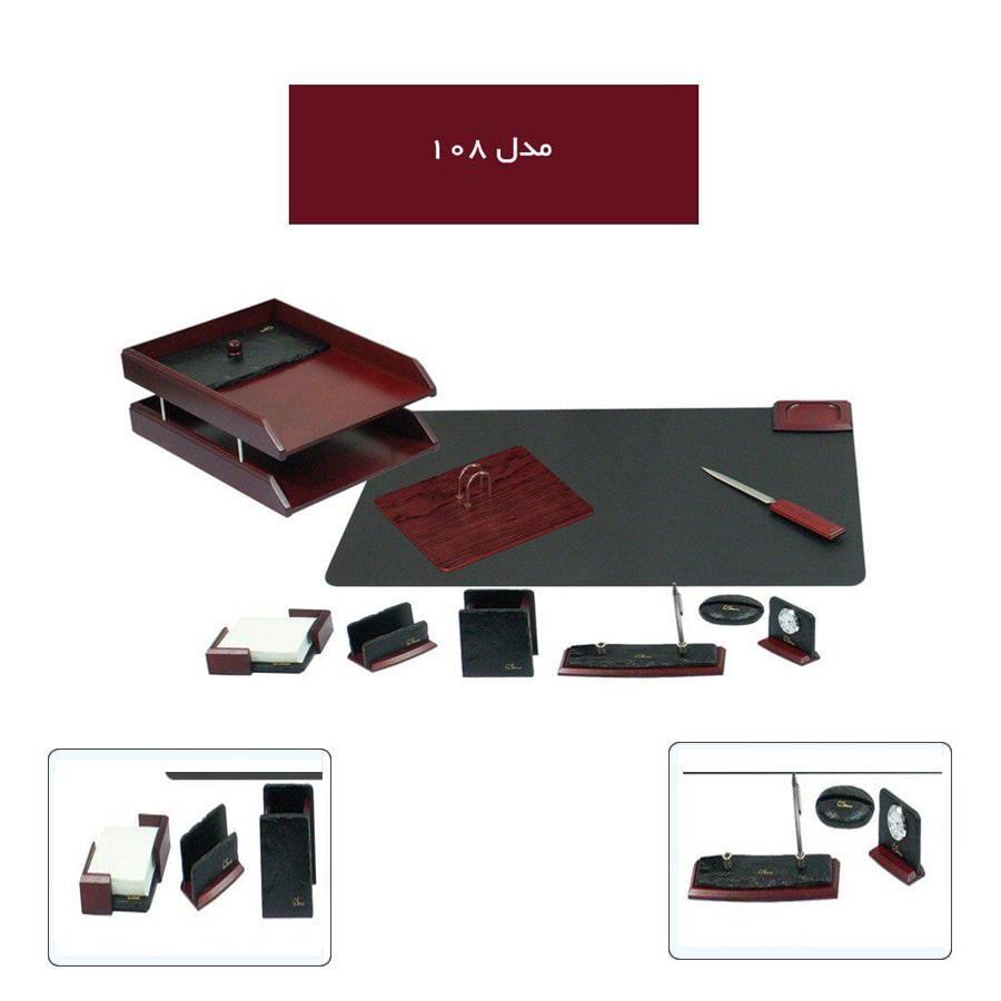 ست رومیزی اداری مدیریتی کد 108 ،لوازم اداری رومیزی که در طراح های متنوع در سایت بیاتوتخفیف وجود دارد به شما کمک می کند تا میز کاری زیبایی داشته باشید.
