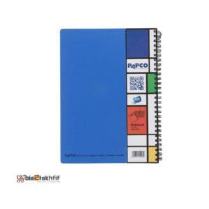 دفتر مشق کد NB-620 پاپکو ، این دفتر از 100 برگ کاغذ کوچک تحریری ساخته شده است. این 100 برگ به شکل عمودی صحافی شدهاند.خرید در سایت بیاتوتخفیف.