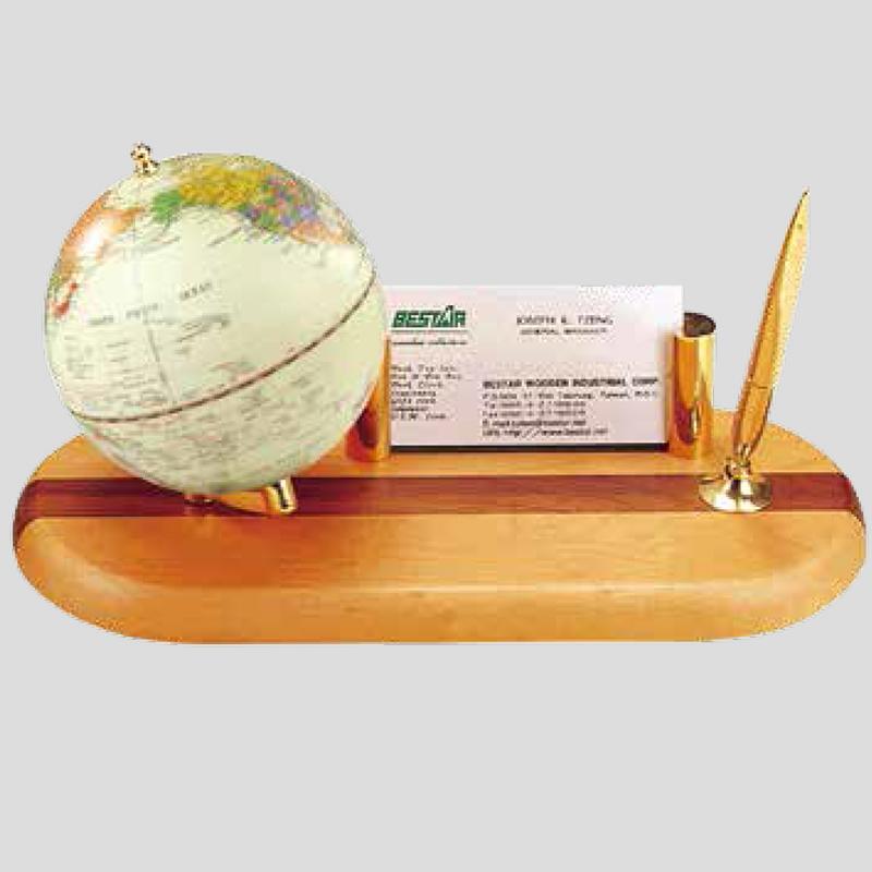 کره جغرافیایی کد 930 بستار